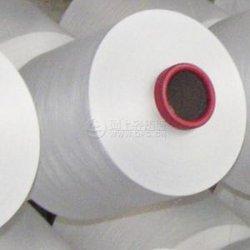 100% Polyester garen trekt geweven garen DTY Dope verven garen