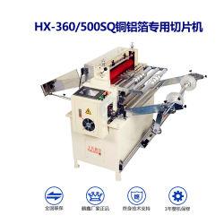 Máquina de corte das peças de microcomputador com material de elevação Rack (HX-360SQ)