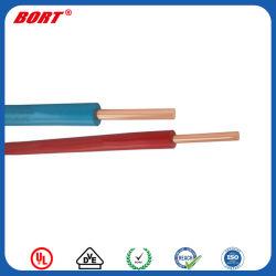 توصيل الطاقة الكابل الكهربائي المناسب للأنابيب التي تعمل على وضع H07V-U