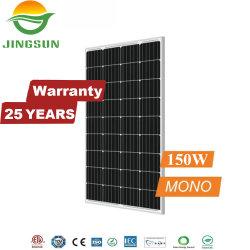A elevada eficiência 150W 36células Mono PV pequeno painel solar com marcação CE Certificado pela TUV preço do Painel de Energia Solar