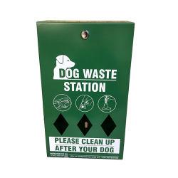 Сад оформлены ПЭТ отходов мешок-водоочиститель собака отходов станции в мусорные контейнеры