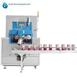 틴캔(Tin CAN) 둥근 틴캔(Tin can)을 만드는 전자동 기계 기계를 만들면 생산 라인을 만들 수 있습니다