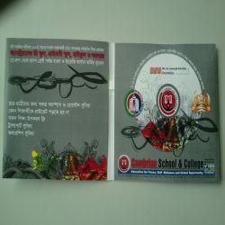 Musikalische CD Postkarte, musikalische Postkarte