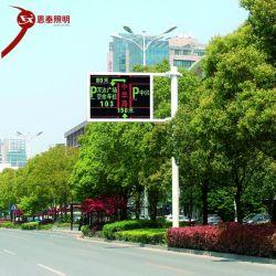 Le trafic personnalisés l'information électronique de l'écran LED de l'écran de guidage du trafic d'affichage électronique