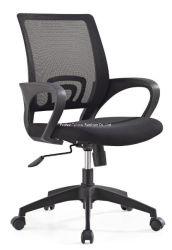 よい価格のオフィス用家具の黒の伸縮性がある網のオフィスの旋回装置のプラスチックコンピュータの椅子
