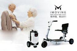 3 Stoel die van de Reis van de Luxe van het wiel de Recreatieve Macht Gehandicapte de MiniAutoped van de Motorfiets van de Mobiliteit voor Oudste vouwen