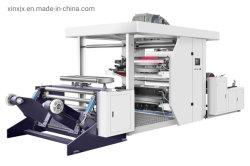 Два цветных Flexographic печатной машины для бумаги