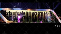 Fontana esterna dell'interno della cortina d'acqua di Digitahi della fontana di acqua di Dancing