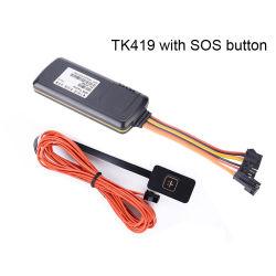 制限速度Tk419の装置を追跡する手段GPS