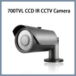 監視700tvlソニー屋外IP66 IRの弾丸の機密保護CCTV CCDのカメラ