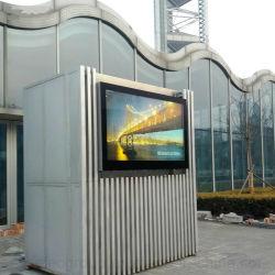 Yashi 42 pouces LCD transparent Boîte d'affichage LCD affichage publicitaire