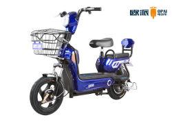 프론트 바스켓 리어 시트 등받이가 있는 Commuter Smart Electric Bicycle
