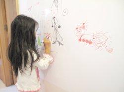 White Board Ufficio riunione Wallizard morbido Whitehboard Sticker Dry cancellabile Inizio tavola di Chalk Board - decorazione