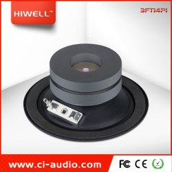 핫 세일 3'' KTV 하이 드라이버 가라오케 시스템 적용.