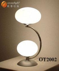 現代LED表の照明(OT260)