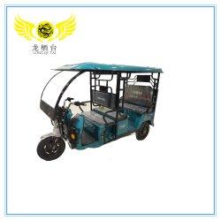 3 Rad-elektrisches Taxi-Fahrzeug für erwachsenes Dreirad