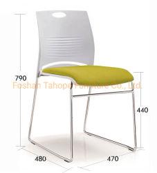 Chinesischer Möbel-Plastikbüro-Computer-Spiel-Stuhl-Schule-Studien-Sitzungs-Konferenz-Gebrauch-Stahlrahmen