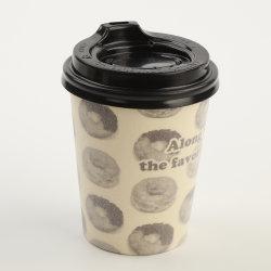 Jetables en papier à paroi simple tasse de café personnalisable Lait Jus d'eau coupe du papier