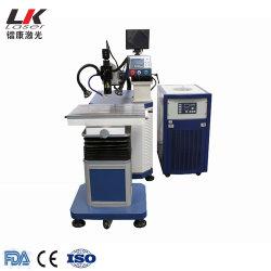 Molde a laser máquina de soldar o molde de Laser máquina de soldar molde de soldadura a laser