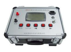 Ligne de transmission court-circuit Défaut Testeur de distance
