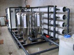 La serie RO maquinaria de tratamiento de agua de carbón activado