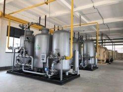 2000nm3 par heure de l'azote Usine de séparation de l'air pour l'industrie de l'huile