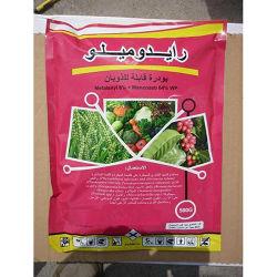 Король Quenson агрохимикатов Противогрибковым Mancozeb пестицидов 80% Wp