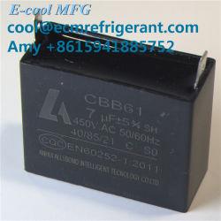 Cbb61 15UF産業MppのSHフィルムACコンデンサーのファンモーター