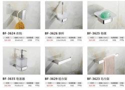 Самый дешевый из нержавеющей стали 304 санитарных продовольственный монтироваться на стену туалет Ванная комната Ванна туалет в ванной комнате отеля аксессуары