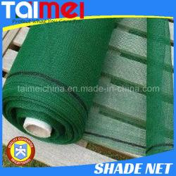 60~350GSM HDPE breide Groen/van de Kleur Beige/Other de Stof van de Schaduw