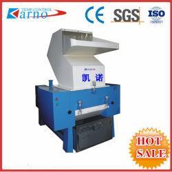Moedor de reciclagem de plástico eléctrico industrial (HGD Triturador380)