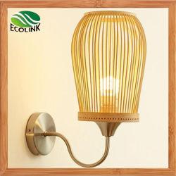 El bambú Lampshade luz de pared / Lampara de pared decorativos para el hogar
