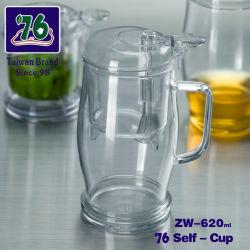 76 Nouveau style de tasse de café thé en verre avec filtre Net Zw-620