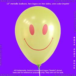 De opblaasbare Ballon van Pearlized van het Latex van het Helium voor Nieuwjaarsdag