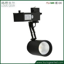 熱い販売100%完全なテスト専門家15W 30W LEDトラック点ライト商業LEDトラックライト