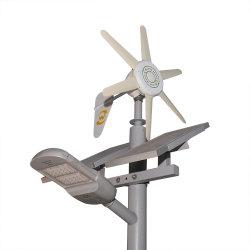 風力タービンソーラーストリートライト LED アンティーク照明