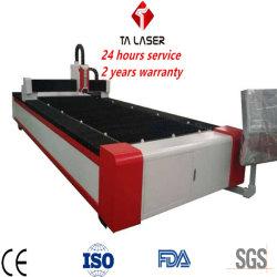 シートまたは管の金属の炭素鋼のステンレス鋼の電流を通された鋼鉄Aluの切断のための中国の工場1500W CNCのファイバーレーザー/CO2レーザーの切断か彫版機械