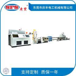 La formation de mousse chimique de l'équipement d'Extrusion Qingfeng fabricant