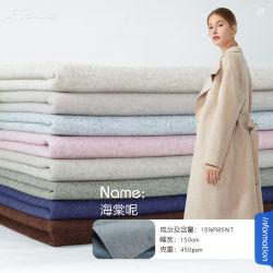 Haitang TR Polycotfitted Fleece Fabric 컬러 Tweed Fabric 680G/M