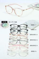 Синий блок объектив новый дизайн логотипа дешевые готов к отправке Tr очки оптические очки Tr90 рамы