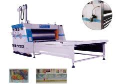 Печать на упаковке и нажав машины (ZSY-2200*3200)