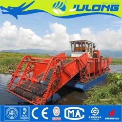 Водяного Гиацинта спасательных судна /поверхность воды для очистки поверхности судна