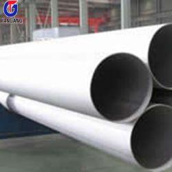 ASTM TP317L S31703 трубки из нержавеющей стали