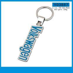Lettre de l'anneau de clé en métal avec logo couleur03844 rempli (Y)
