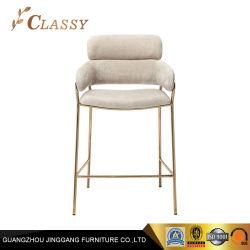 Tissu de qualité modernes Home Bar chaise avec cadre en métal