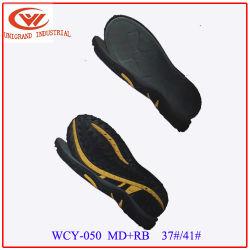 أحذية القطارة الأكثر مبيعًا النعل الأوسط الفريد MD+المطاط/البولي يورثان المتلدن بالحرارة (TPR) النعل الخارجي أزياء الموضة سول