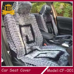 새로운 디자인 진짜 모피 차 또는 자동 방석 덮개