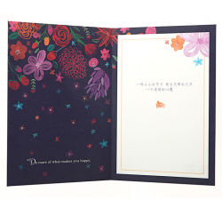 Papier cartes de voeux de Nouvel An Cartes invitations de mariage