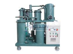 Смазочное масло фильтра машины для загрязненных смазочное масло переработки и повторного использования