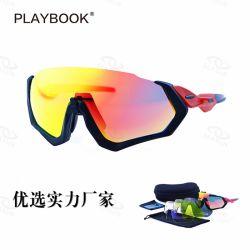 Ensemble de la vente de lunettes de Cyclisme Sports Populaires unisexe Objectifs Interchangeables Lunettes de vélo Sport cycliste lunettes de soleil pour la vente
